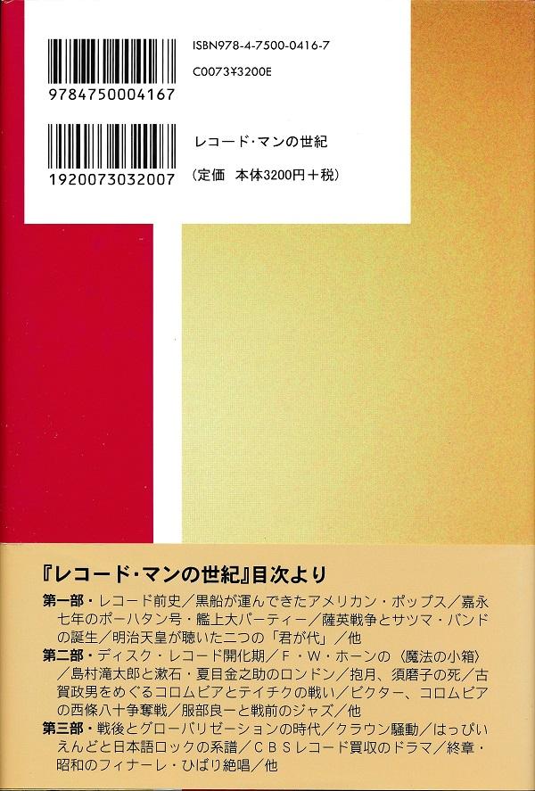 f:id:koichi65oba:20210703221132j:plain
