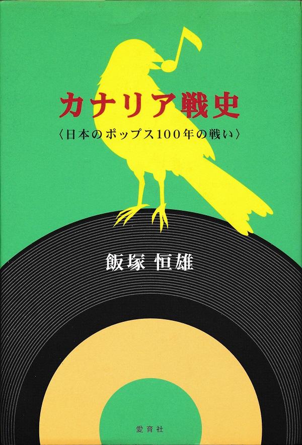f:id:koichi65oba:20210704123102j:plain