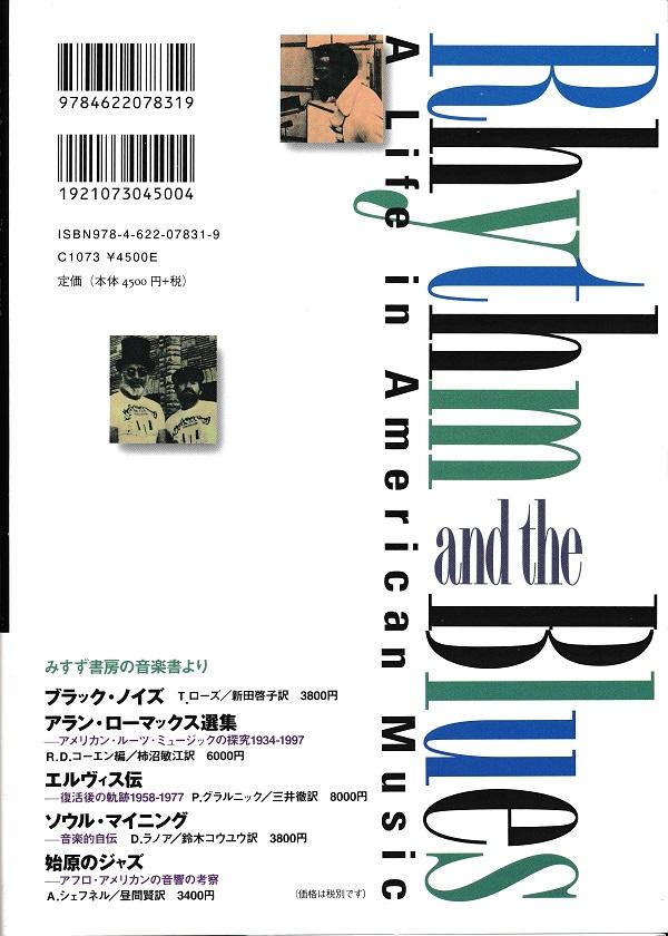 f:id:koichi65oba:20210708090415j:plain