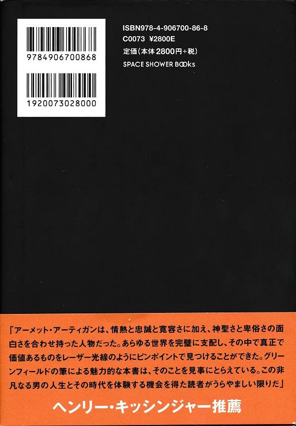 f:id:koichi65oba:20210711002712j:plain