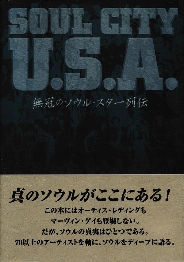 f:id:koichi65oba:20210712063808j:plain