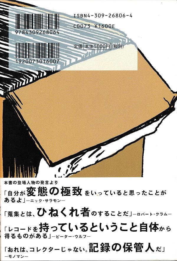 f:id:koichi65oba:20210715091842j:plain