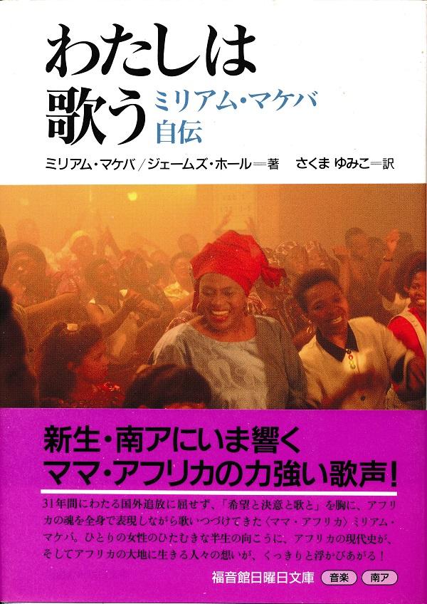 f:id:koichi65oba:20210717075308j:plain
