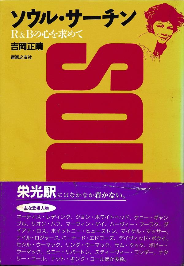 f:id:koichi65oba:20210719045722j:plain