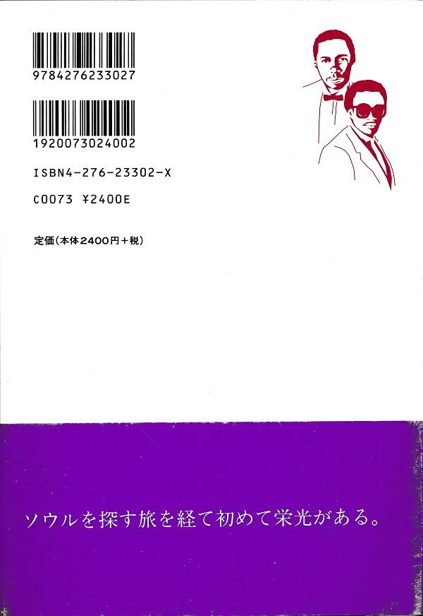 f:id:koichi65oba:20210719045735j:plain