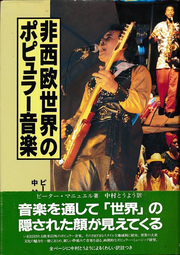 f:id:koichi65oba:20210720053144j:plain