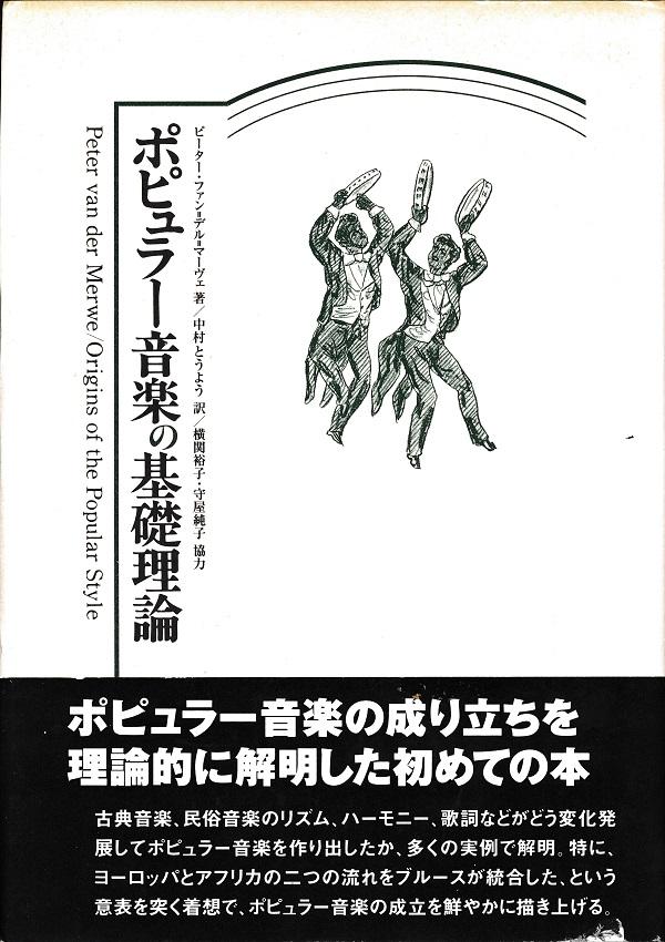 f:id:koichi65oba:20210720060017j:plain