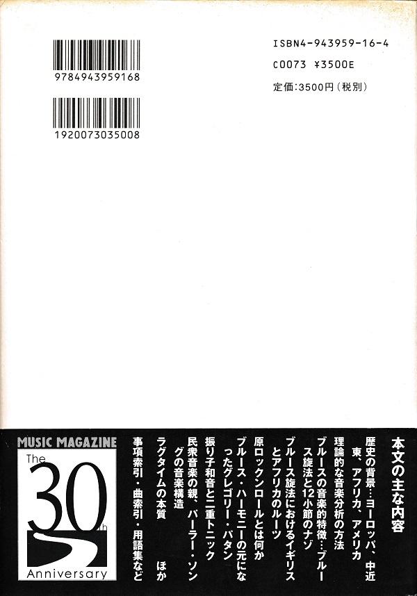 f:id:koichi65oba:20210720060031j:plain