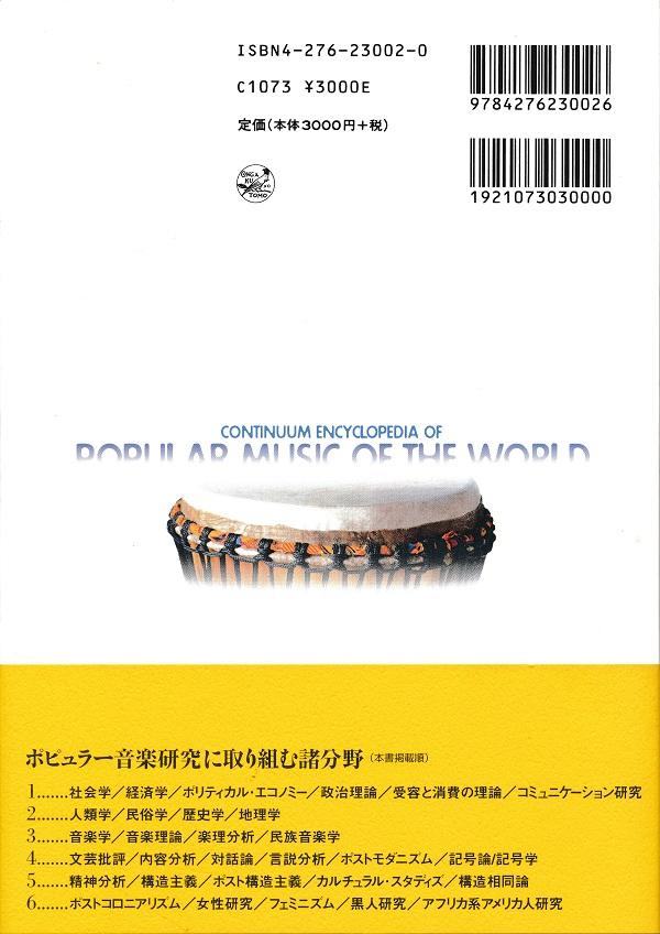 f:id:koichi65oba:20210723000920j:plain