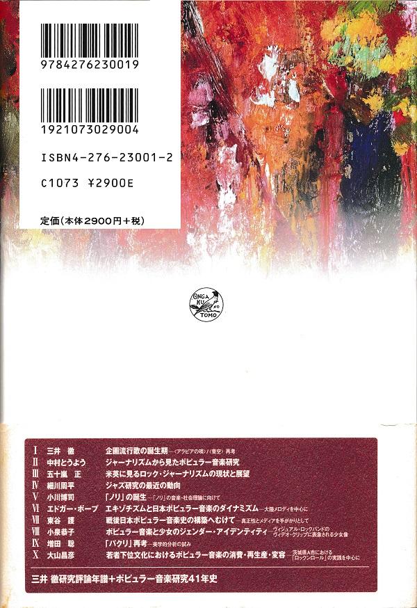 f:id:koichi65oba:20210724063413j:plain