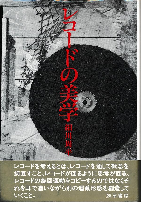 f:id:koichi65oba:20210725013538j:plain