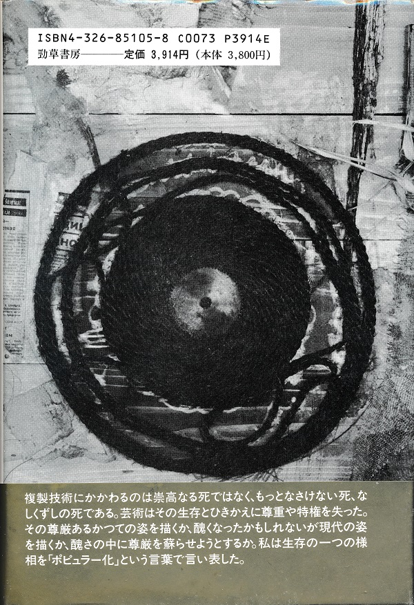 f:id:koichi65oba:20210725013551j:plain