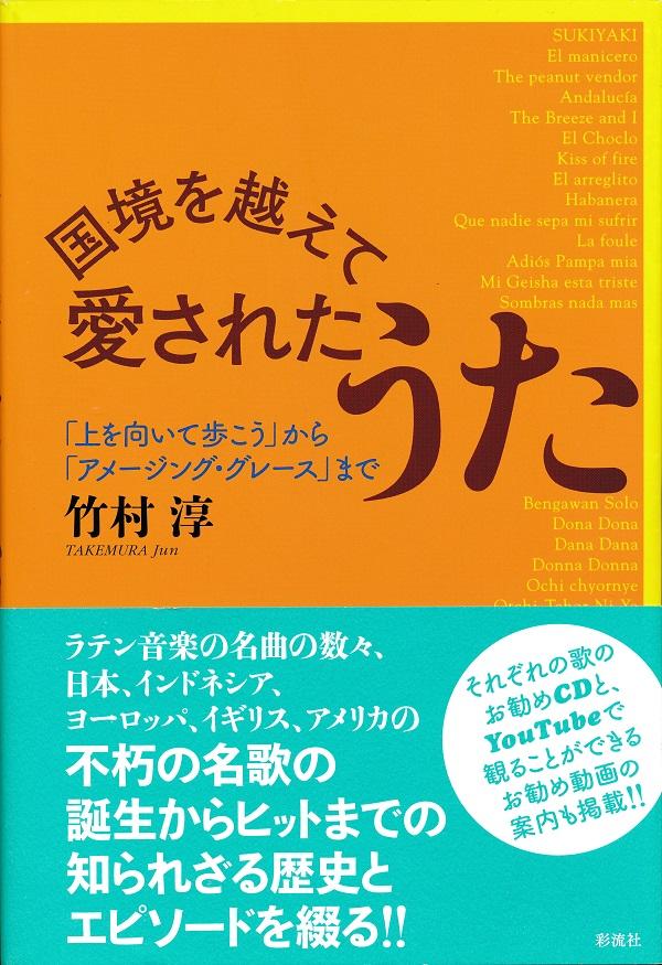 f:id:koichi65oba:20210728092006j:plain