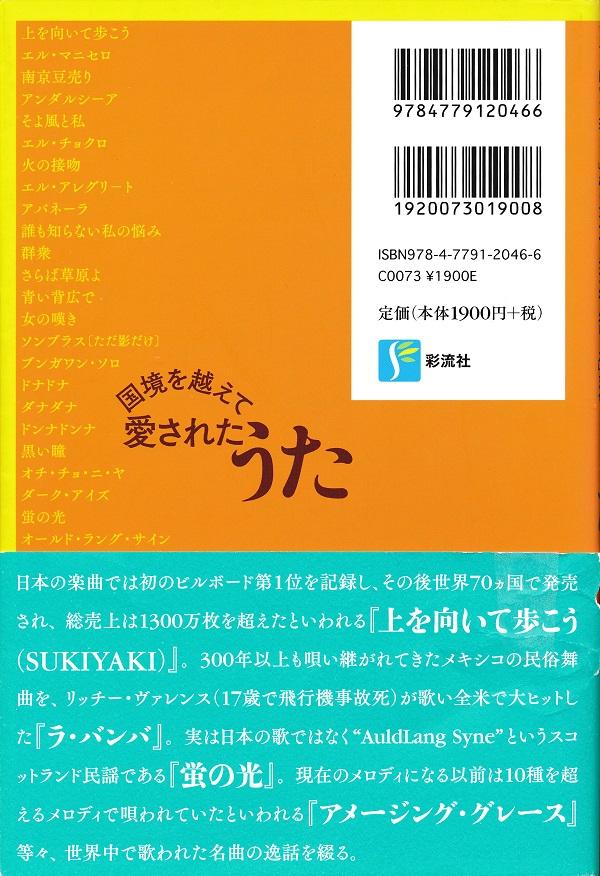 f:id:koichi65oba:20210728092019j:plain