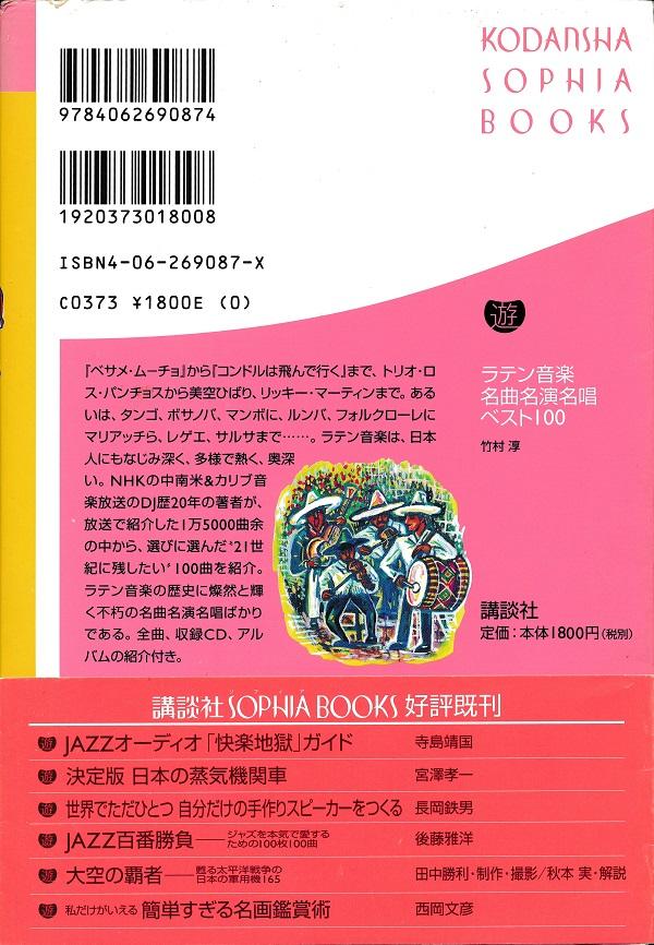 f:id:koichi65oba:20210729200421j:plain