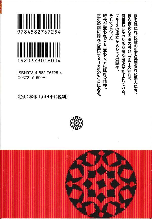 f:id:koichi65oba:20210905075818j:plain