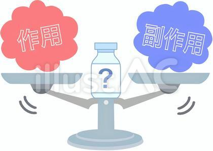 f:id:koichi68:20210724215256j:plain