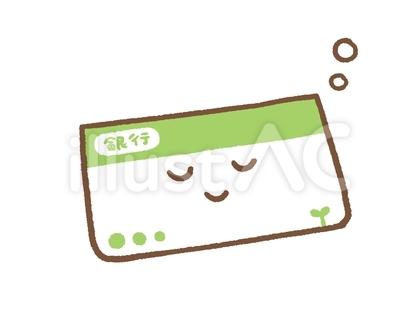 f:id:koichi68:20210803083053j:plain