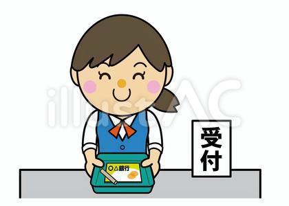 f:id:koichi68:20210920114543j:plain