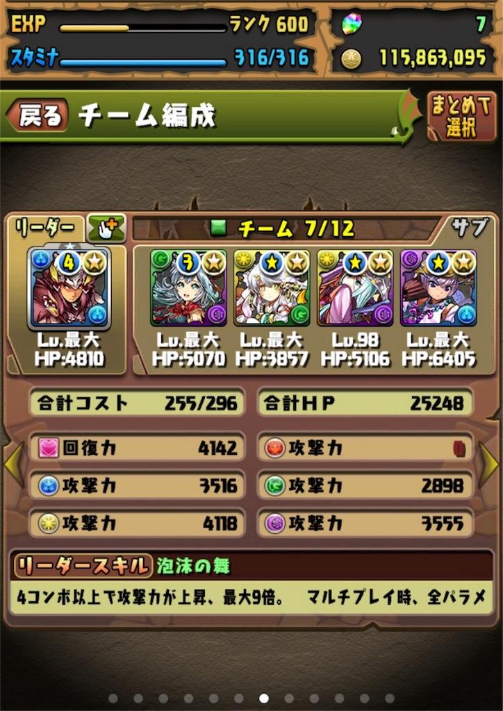 f:id:koichi_7bells:20170611183535j:image