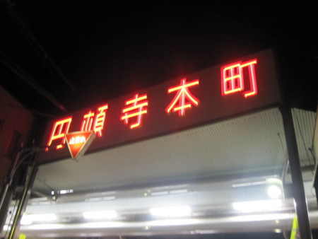 20121110194246