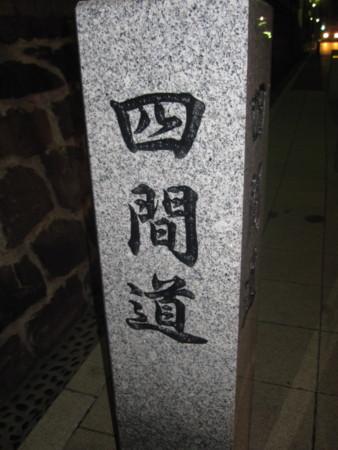 20121110214021