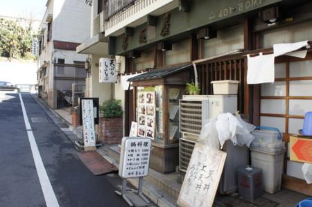 f:id:koichi_k:20130213114551j:plain