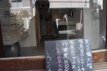 f:id:koichi_k:20130213124939j:plain