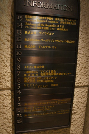 f:id:koichi_k:20130213134021j:plain