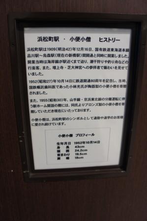f:id:koichi_k:20130213175505j:plain