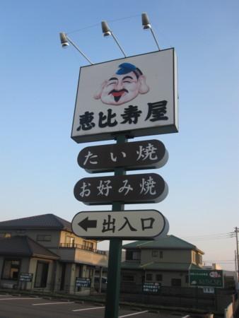 f:id:koichi_k:20131108155816j:plain