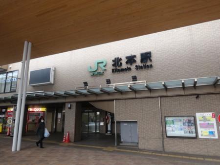f:id:koichi_k:20140211153952j:plain