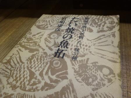 f:id:koichi_k:20140211155400j:plain