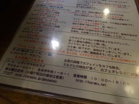 f:id:koichi_k:20140211162445j:plain