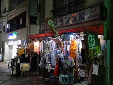 f:id:koichi_k:20140211175110j:plain