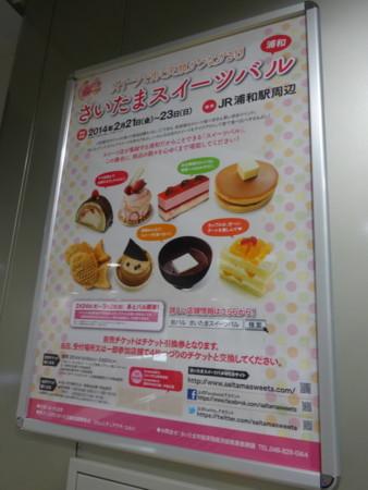 f:id:koichi_k:20140211183701j:plain