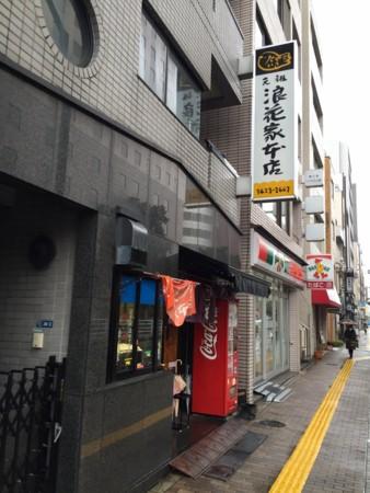 f:id:koichi_k:20150218130009j:plain