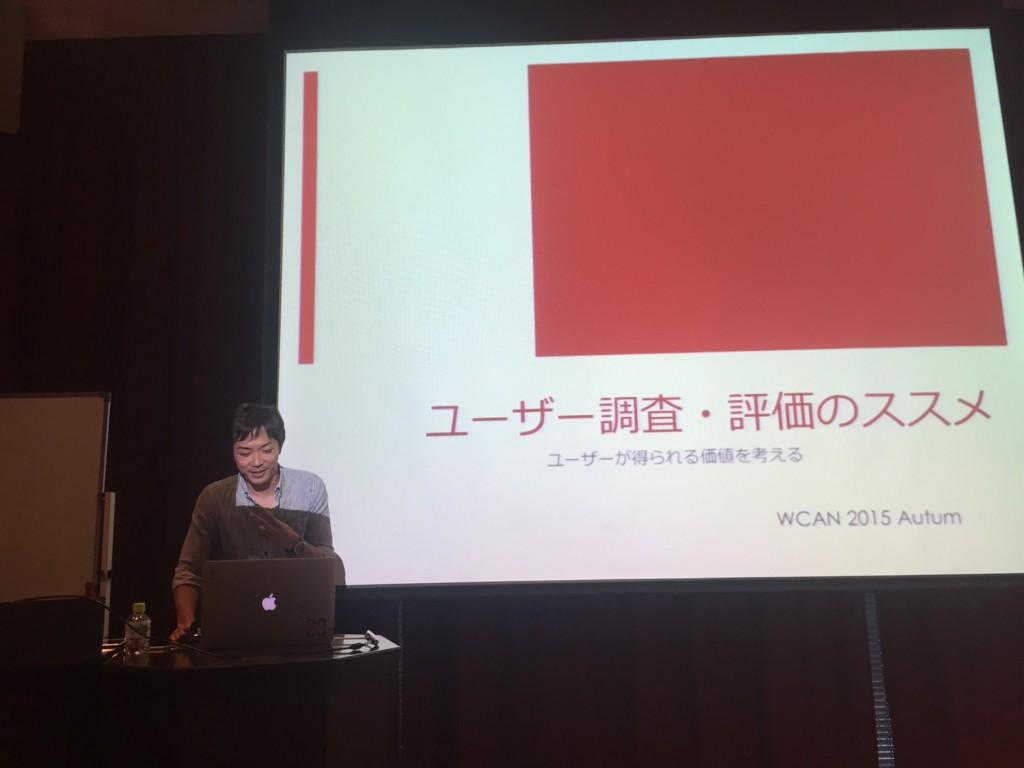 f:id:koichi_k:20150912171824j:plain