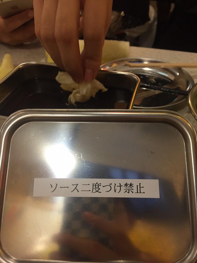 f:id:koichi_k:20150912211156j:plain
