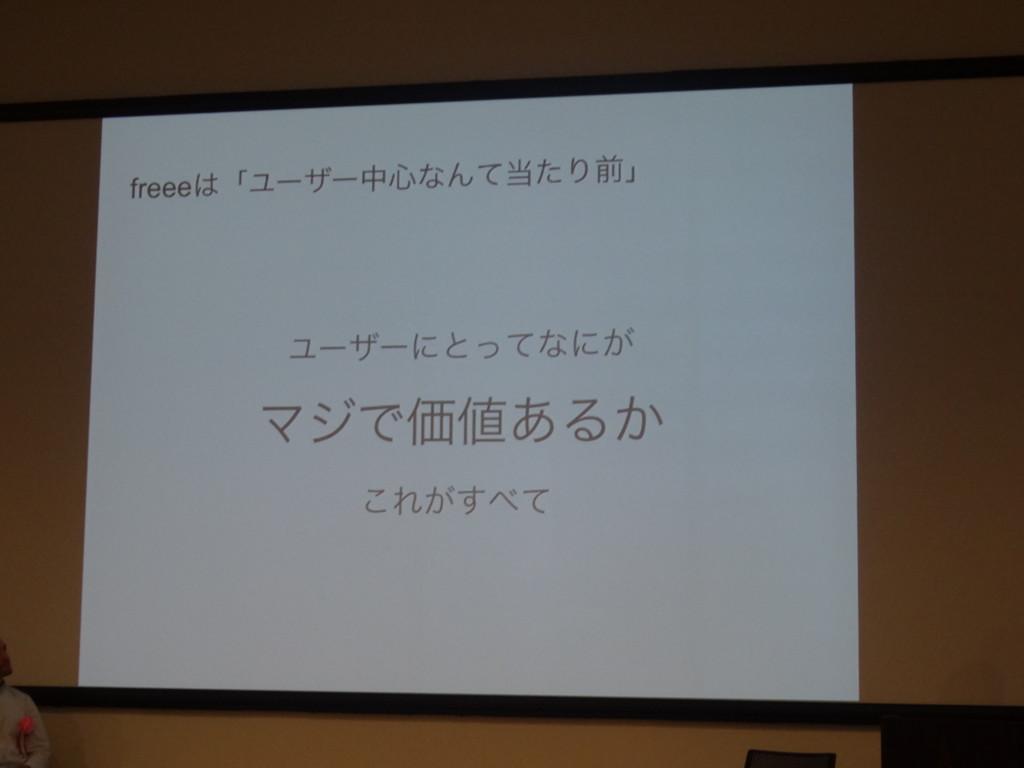 f:id:koichi_k:20160610150118j:plain