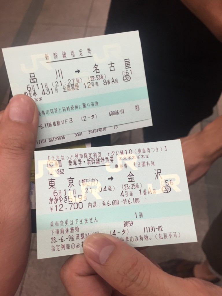 f:id:koichi_k:20160611200850j:plain