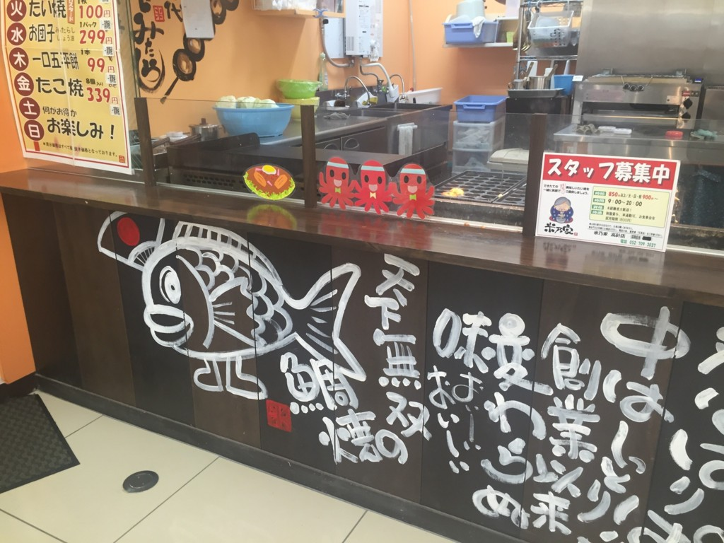 f:id:koichi_k:20160625145141j:plain