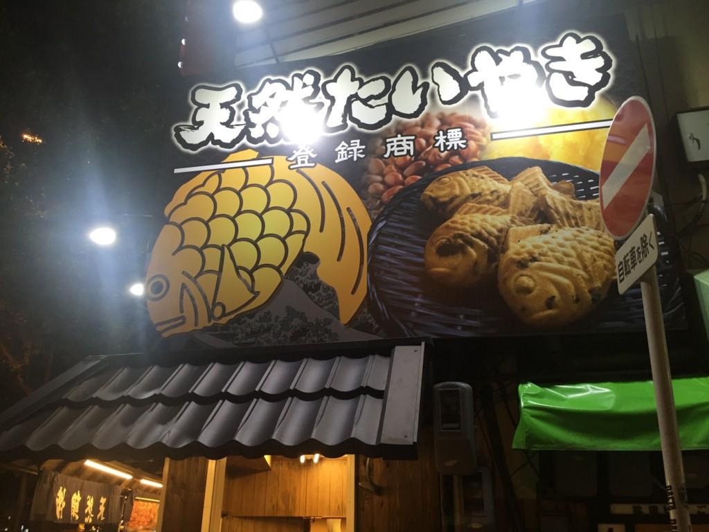 f:id:koichi_k:20160711203923j:plain