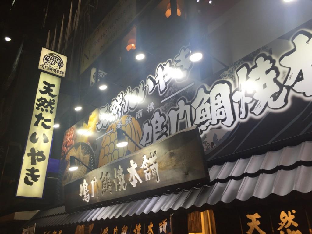 f:id:koichi_k:20160711203933j:plain