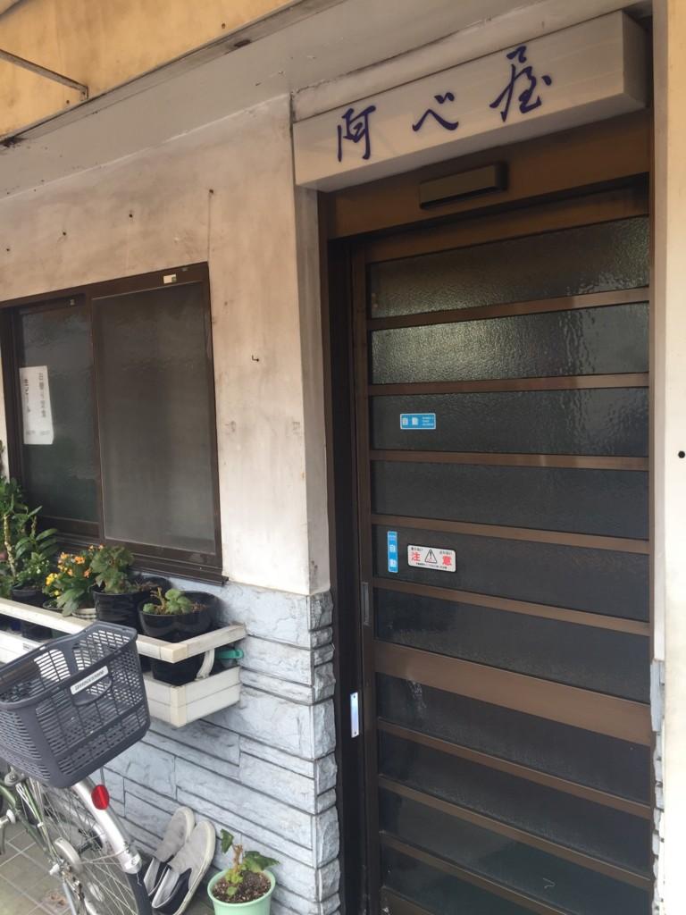 f:id:koichi_k:20160827120628j:plain