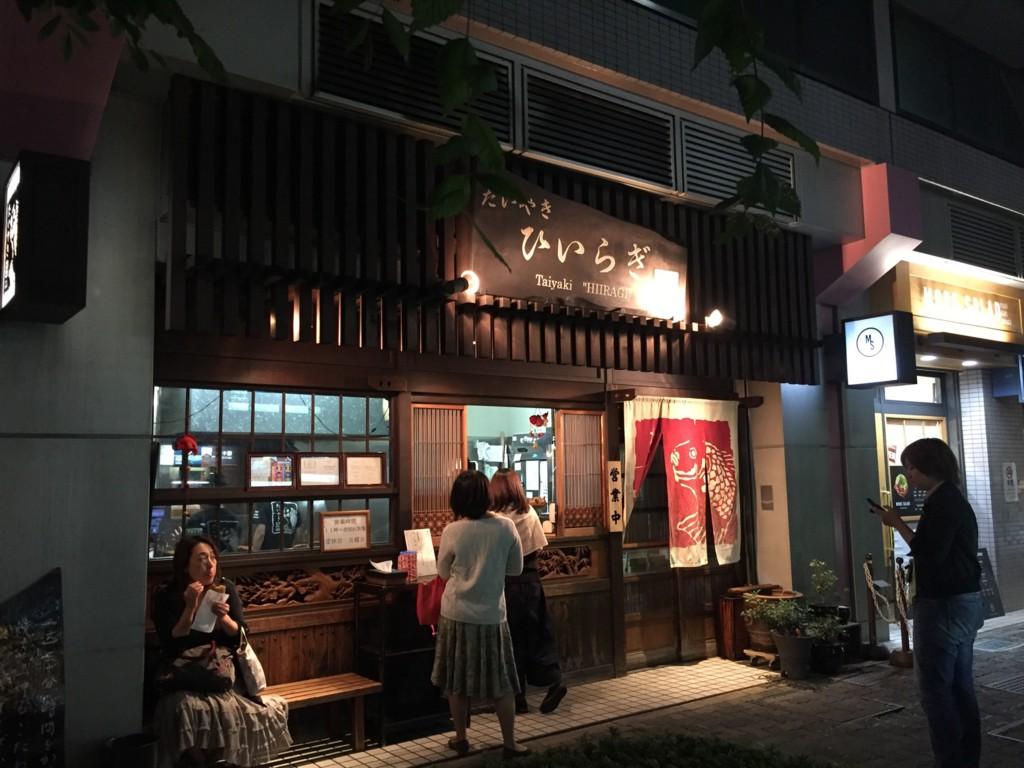 f:id:koichi_k:20161012182152j:plain