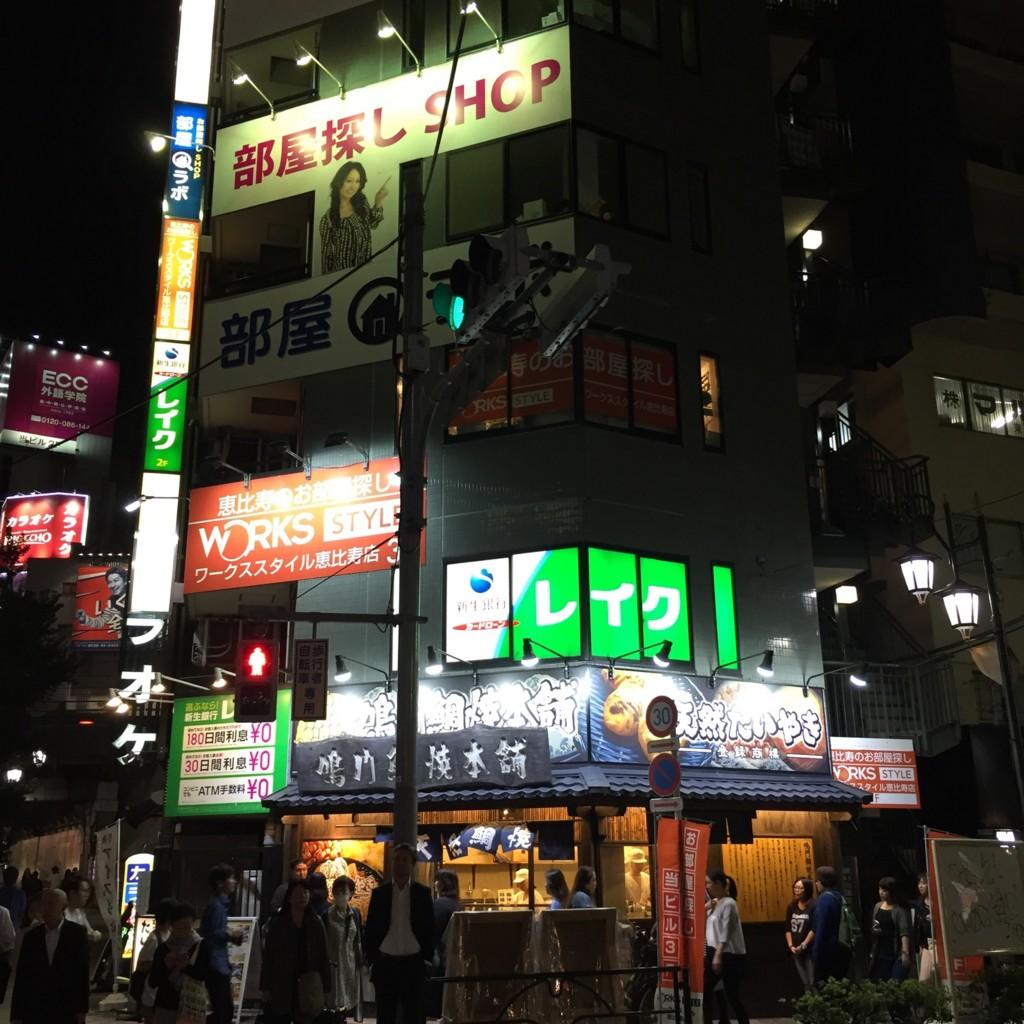 f:id:koichi_k:20161012185634j:plain