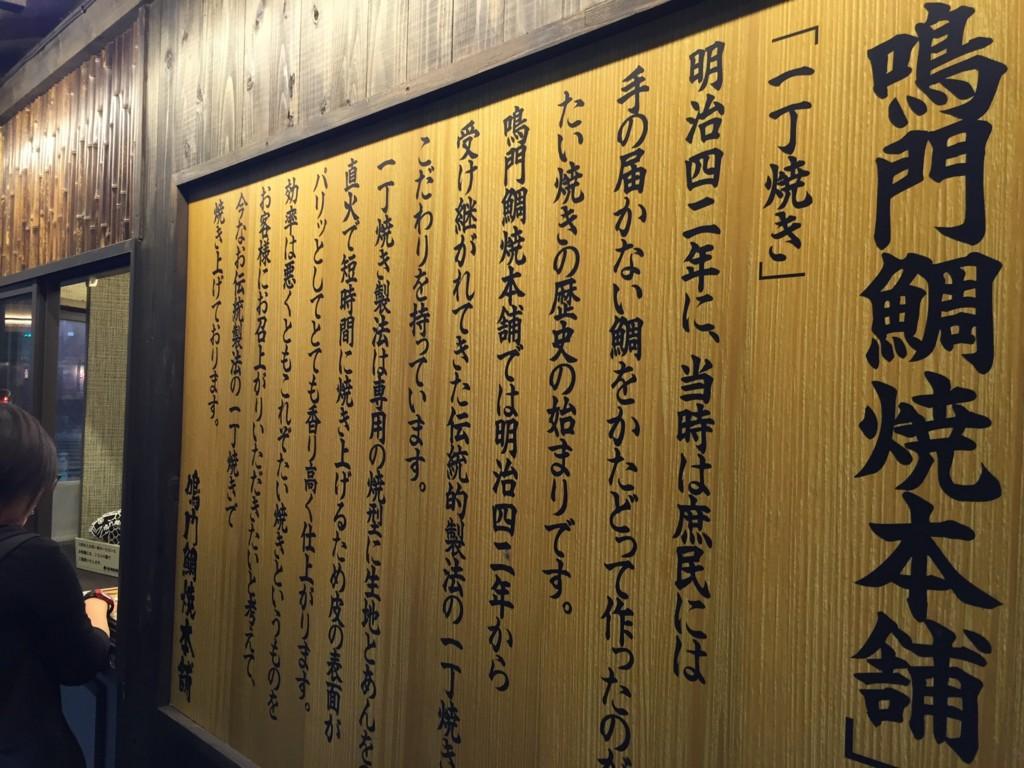 f:id:koichi_k:20161012185718j:plain