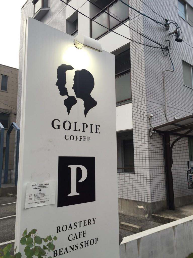 f:id:koichi_k:20161022162524j:plain
