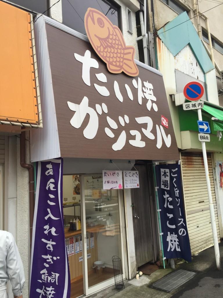 f:id:koichi_k:20161111150832j:plain